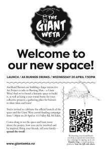 KB16 giant weta A5 flyer-march2016